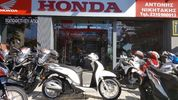 Honda SH Mode 125 mode 125 new FOUL EXTRA.