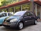 Renault Scenic 1.6 CLIMA-ΖΑΝΤΕΣ-BOOK SERVICE!