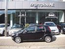 Smart ForFour 1.1 PULSE