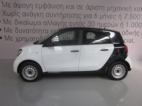 Smart ForFour BASIC '15 - 10.000 EUR