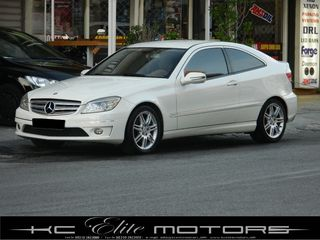 Mercedes-Benz CLC 180 FULL EXTRA ΑΡΙΣΤΟ !!