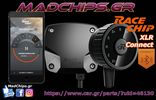 Porsche 911 (991, 997) Carrera 4 4S  GT2 RS - RaceChip XLR Bluetooth Android Iphone Pedal Booster αμεσότερη απόκριση γκαζιού & οικονομία - € 209 EUR