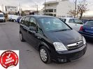Opel Meriva 1.3  EDIITION