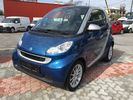 Smart ForTwo 800CDI PASSION DIESEL