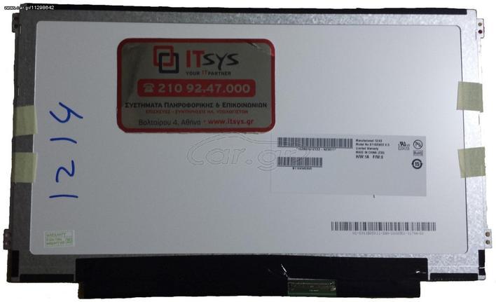 Οθόνη Laptop ASUS X201E BenQ Joybook Lite U121 Dell Alienware M11X R1 Dell  Alienware M11X R2 Dell Alienware M11X R3 Dell Inspiron 11Z Dell Inspiron
