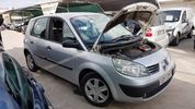 Renault Scenic **DIESEL*LIMITED*ΛΑΜΠΡΟΠΟΥΛΟΣ