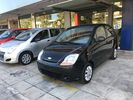 Chevrolet Matiz 1000 SE FULL ABS-A/C