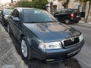 Skoda Octavia 1.8 20V TURBO 150HP