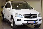 Mercedes-Benz ML 350 4MATIC-AIRMATIC AUTOBESIKOS '06 - 14.500 EUR