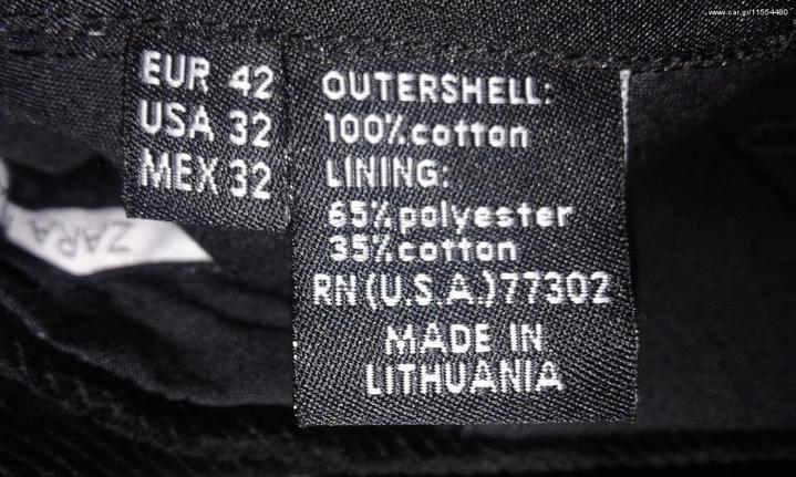 517ede26034b Μαύρο κουστούμι Zara Παλιά Σχεδίαση. Previous