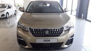 Peugeot 3008 ACTIVE GRIP CONTROL 120HP