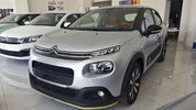 Citroen C3 FEEL 1.6 BLUEHDI -COLORADO