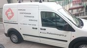 Ford  TRANSIT CONNECT  1,8TDCI '06 - 5.500 EUR (Συζητήσιμη)