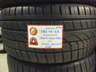 2+2 TMX 285-45-19 & 255-50-19 CONTINENTAL CROSS CONTACT UHP ΑΣΥΜΜΕΤΡΑ ''BEST CHOICE TYRES'' 280€