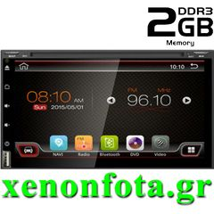 "ΟΘΟΝΗ 2 DIN 7"" ANDROID DIGITAL IQ ΜΕ BLUETOOTH DVD GPS USB Κ..."