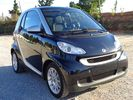 Smart ForTwo PASSION BOOK SERVICE MERCEDES
