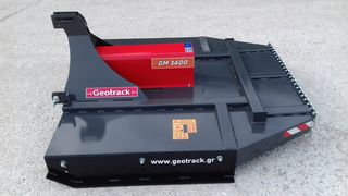 Geotrack  GM 1600