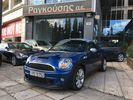 Mini Cooper S COUPE 1.6 184HP