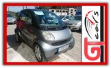 Smart ForTwo ***GT cars***
