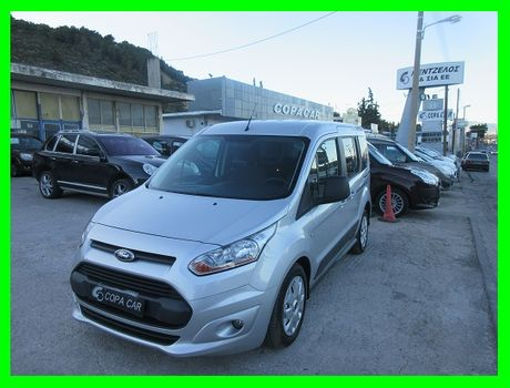 Ford Tourneo CONNECT COPA CAR ΜΕ ΑΠΟΣΥΡΣΗ '15 - 16.990 EUR