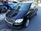 Volkswagen Touran TSI 150PS HIGHLINE