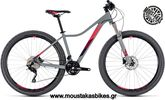 Cube  Access WS Race grey´n´berry