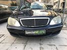 Mercedes-Benz S 350 LONG... FULL EXTRA....