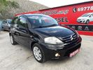 Citroen C3 DIESEL*1.4*EXCLUSIVE*