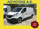 Renault Trafic  Trafic New Diesel Euro 5