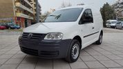 Volkswagen Caddy επωληθη