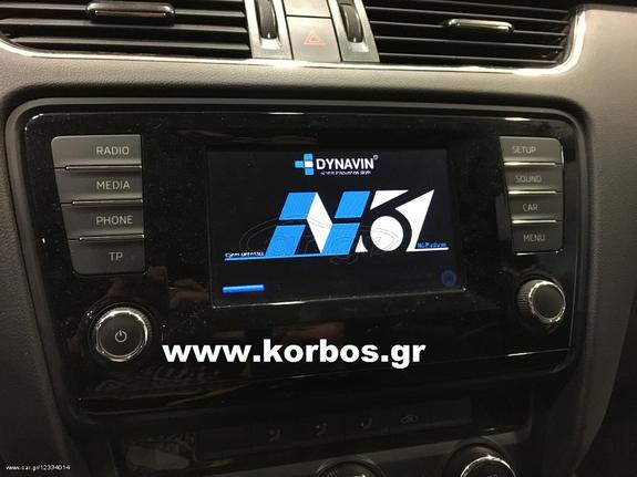 Dynavin N6-IN001MIB Navigation Interface ΑΝΑΒΑΘΜΙΣΗ ΕΡΓΟΣΤΑΣΙΑΚΩΝ ΠΟΛΥΜΕΣΩΝ  ΚΑΙ ΠΛΟΗΓΗΣΗΣ www korbos gr -