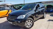 Mercedes-Benz ML 350 FULL EXTRA