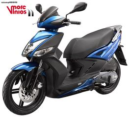 Kymco Agility 150 ABS 14ΔΩΡΑ ΚΑΙ ΤΕΛΗ 19 Η-ΤΙΜΗΣ