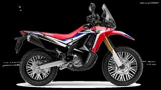 Honda CRF 250 RALLY *ΔΩΡΑ*