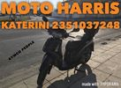 Kymco PEOPLE-S 200i ##MOTO HARRIS!!##PEOPLE 200 Ι