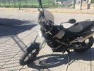 Bmw G 650 Xcountry  '07 - 3.350 EUR