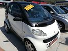 Smart ForTwo G.Tousis Cars   '05 - 2.799 EUR