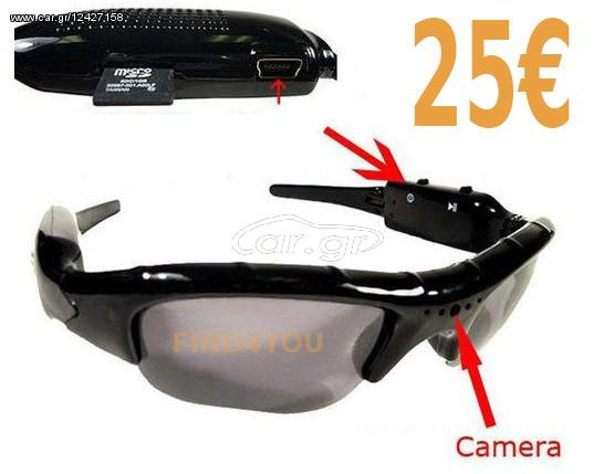 Spy γυαλιά ηλίου με κρυφή κάμερα για βίντεο-φωτογραφίες   καταγραφή ... 21212d4e85e