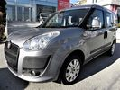 Fiat Doblo Dynamic 1.4 95 hp