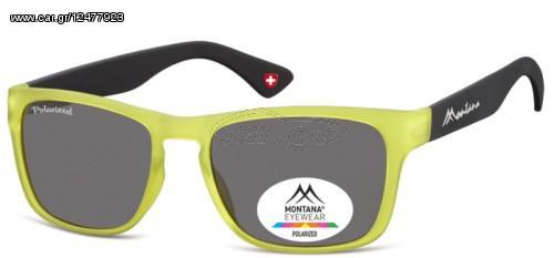 6aab001393 Γυαλιά ηλίου Polarized Montana MP39B - € 18 EUR - Car.gr