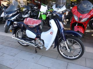 Honda Super Cub 125 ABS ICONIC
