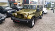 Jeep Wrangler Sahara Unlimited Αυτόματο