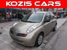 Nissan Micra !!!SOLD!!!