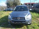 Toyota RAV 4 RAV-4 EXECUTIVE S/R LEATHER