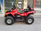 CAN-AM Outlander MAX 800R EFI LTD 800