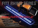 FORD RANGER AE-30-282 ΔΙΑΚΟΣΜΗΤΙΚΟ ΜΑΣΠΙΕ ΜΕ LED FORD RANGER...
