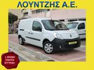 Renault  Maxi Diesel Euro 5 + Extra Προσφορά '14 - 8.290 EUR