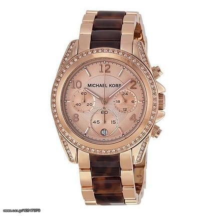 7a1da66680 Γυναικεία Ρολόγια Michael Kors MK5859 (39 mm) - € 207 EUR - Car.gr