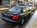 Ford Mondeo  '96 - 650 EUR