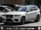 Bmw X5 M INDIVIDUAL SPECIAL EDITION